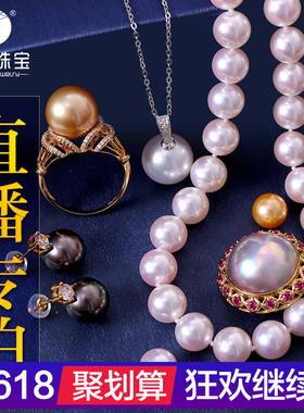 源生珠宝锁骨链