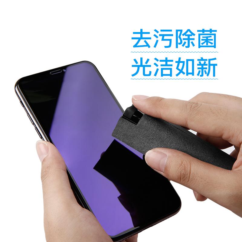 倍思手机屏幕清洁剂电脑单反笔记本擦电视液晶屏幕专用清洁套装杀菌ipad液晶高效清洗液键盘