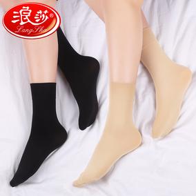 浪莎肉色短丝袜女秋冬款加厚加绒天鹅绒黑色女士袜子女短袜对对袜