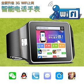 能打电话的智能手表wifi安卓上网可插卡防水中学生手表成人多功能