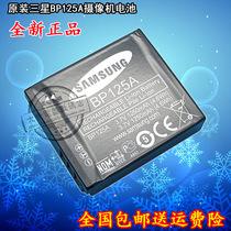 包邮原装Samsung三星BP125ABP125AHMXT10数码摄像机锂电池板