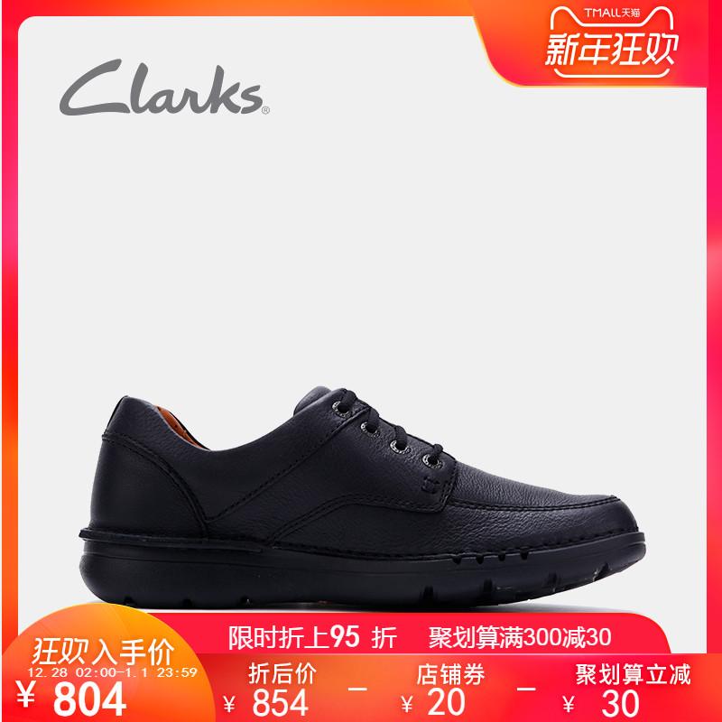 clarks其乐18新款简约休闲皮鞋低帮鞋Unnature Time复古舒适男鞋