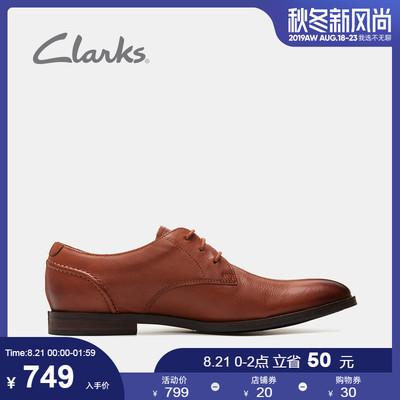clarks其乐男鞋头层牛皮商务休闲德比鞋Glide Lace英伦正装皮鞋男