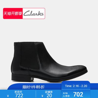 clarks其乐男鞋秋冬时尚正装皮靴短靴GilmoreChelsea英伦切尔西靴