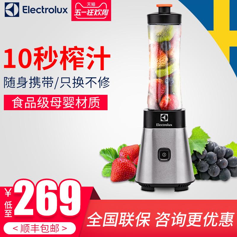 便携果汁机搅拌料理机