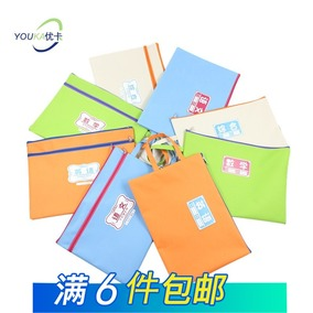 韩版可爱结实耐用双层防水牛津布科目分类文件袋资料袋试卷袋零售