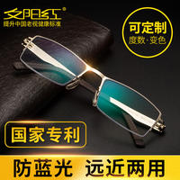 Sunset red smart reading glasses men and women near dual-use automatic zoom female fashion ultralight 2017 multi-purpose glasses