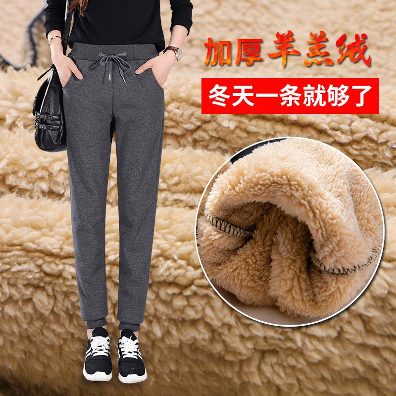 羊羔绒裤子