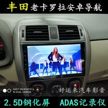 导航新老款维修8索八原装索导航DVD代原厂8北京现代索纳塔