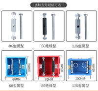 Feder General 86 type switch cassette bottom box damage repair junction box multi-function recovery pole 10 Pack