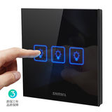 Selma smart switch touch switch black inductive touch panel glass three open dual control home