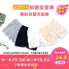 蜜桃提臀设计透气性强抗菌率99% 石墨烯安全裤 设计师款