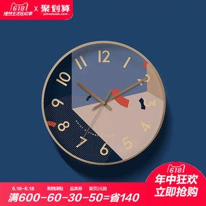 星川创意时尚艺术挂钟现代简约餐厅卧室个性静音电子钟 库波卡