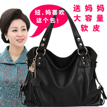 New Women's Bag, Large Bag, Middle-aged and Old-aged One-shoulder Hand-held Slant Bag, Middle-aged Women's Mother's Soft Skin