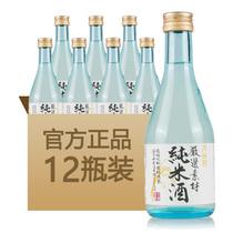 中日合资国产清酒洋酒日式酒酿造酒米酒日本酒清酒1.8L月桂冠清酒
