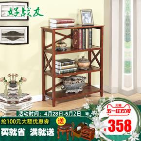 好战友实木搁板置物架美式书架客厅落地收纳架卧室简易储物木架子