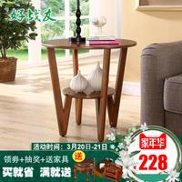 好战友美式沙发边几边桌简约角几迷你实木脚创意小茶几圆桌电话桌