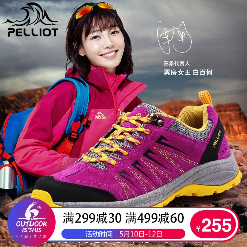 春季户外登山鞋女