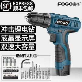富格12V锂电钻充电式手钻小手枪钻电钻多功能家用电动螺丝刀电转图片