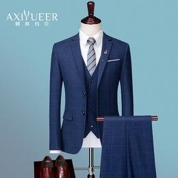 西装男套装修身韩版新郎结婚礼服商务休闲职业正装格子西服三件套