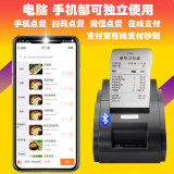 Mobile phone scan code ordering system two-dimensional code order meal a la carte catering management cash register system self-service ordering software