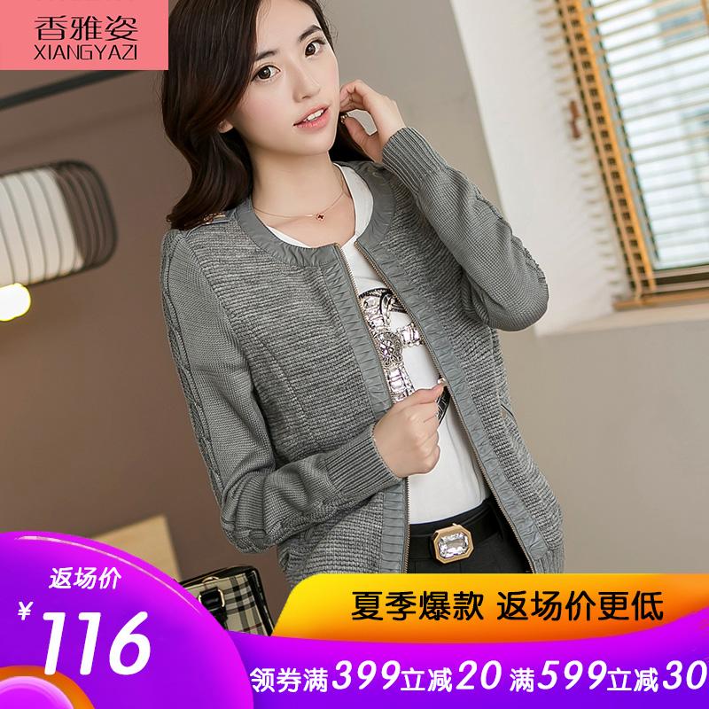 Женские кожаные куртки Артикул 40865793553