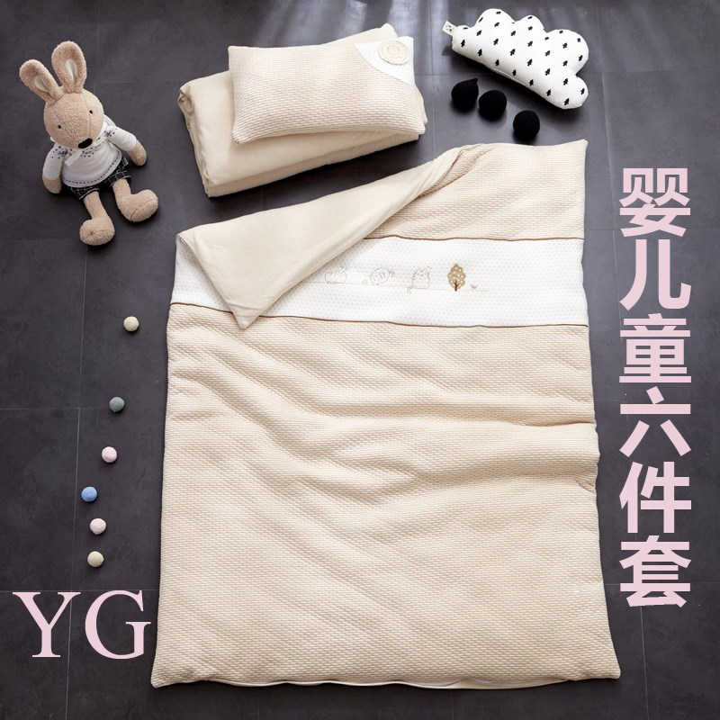 婴儿床品纯棉宝宝床上用品儿童全棉床品三四六件套针织棉套件