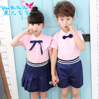 Kindergarten Garden Service Summer Short Sleeve Set British College Wind Junior High School Pupils School Uniform Children's Class Service Sportswear