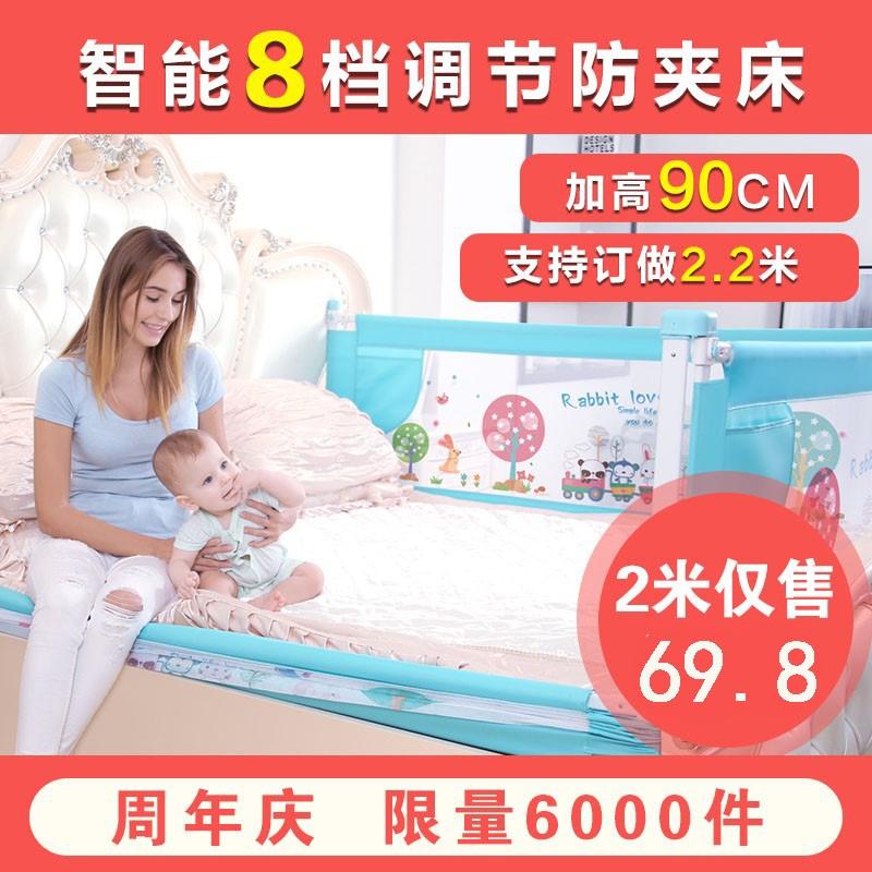 Защитные бортики на кровать Артикул 587790285860