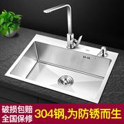PULT欧式厨房手工盆洗菜盆 304不锈钢洗碗盆 4mm加厚水槽单槽套装