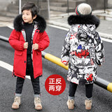 Boys wear cotton on both sides 2019 new children's Korean version of the double-sided cotton suit in the big children winter thick cotton jacket tide