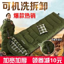 睡袋大人户外旅行防寒冬季大人纯棉加厚保暖便携式室内男女单人