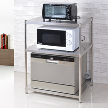 Stainless steel microwave oven rack, kitchen appliances, spices collection and arrangement rack, dishwasher landing rack