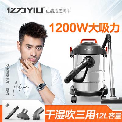 吸塵器干濕吸家用