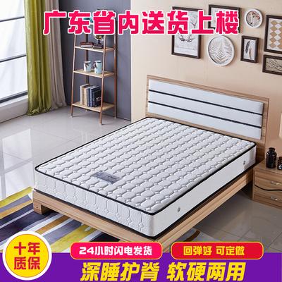 席梦思床垫20cm厚1.8米1.5m床经济型双人偏硬弹簧软硬两用椰棕垫优惠券