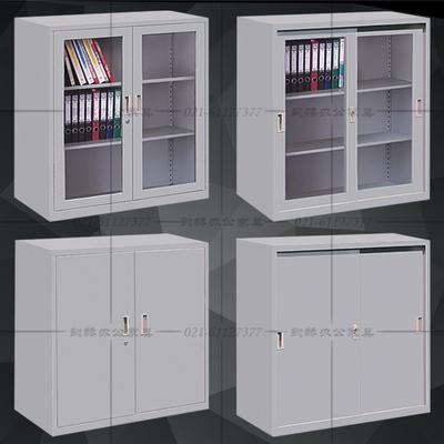 玻璃推拉移门文件柜办公室财务员工储物档案橱铁皮矮柜子书柜带锁