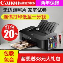 卷材打印机高精度绘图仪写真喷绘一体机UV高速压电写真机广告喷绘机户外写真机户内写真机1600春天