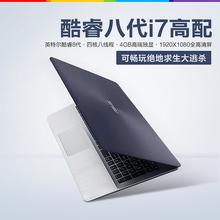 学生手提笔记本电脑15.6英寸 FL8000轻薄便携游戏本i7 Asus 华硕图片