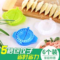 蛋饺子的神器懒人包饺子神器花型月牙形包交子器饺子皮心形捏混沌