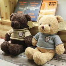 泰迪熊抱抱熊熊猫小熊公仔布娃娃毛绒玩具小号送女友生日礼物女生