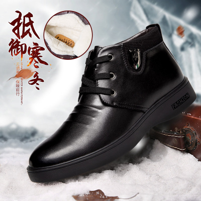 冬季棉鞋男鞋皮毛一体加绒保暖商务休闲鞋高帮鞋真皮羊毛棉皮鞋男