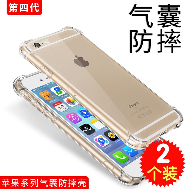 苹果四代手机壳