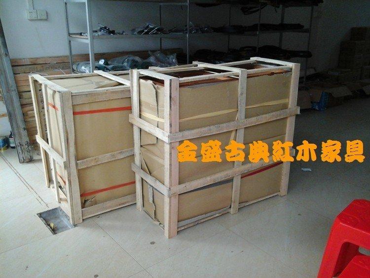 红木家具 保护