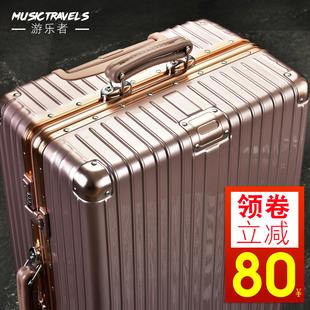 游乐者拉杆箱行李箱铝框旅行箱万向轮女男学生密码 箱20寸24箱子28