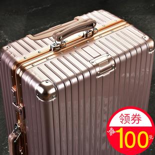 游乐者拉杆箱行李箱铝框旅行箱万向轮女男学生密码箱20寸24箱子28