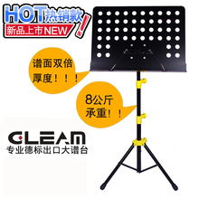 The guitar stand can be lifted, folded and thickened. The violin stand, the zither stand, the instrument accessories, the erhu piano