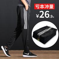 运动裤长裤男夏薄