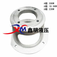 11-22KW-63CY100CY cast iron aluminum alloy pump cover bell cover bracket connection sleeve pump flange hydraulic motor