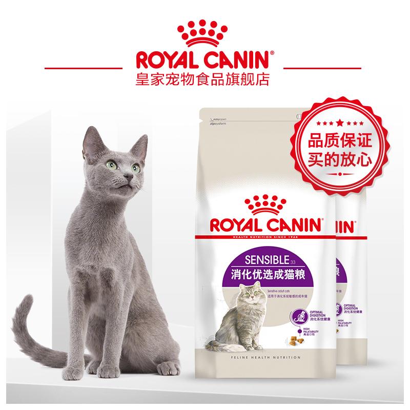 Корм для кошек Артикул 564816293507