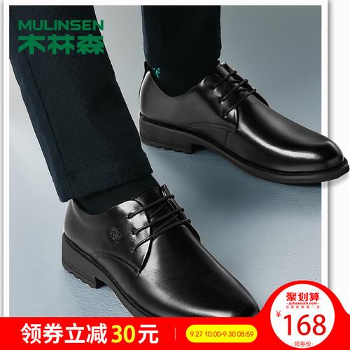 木林森男鞋秋季商务正装男士皮鞋男真皮休闲鞋黑色男式婚鞋鞋子潮